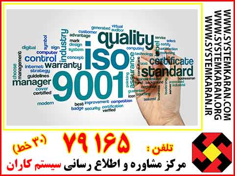ISO9001-CERTIFICATION-2015